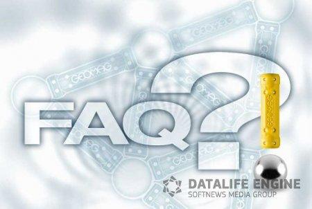 Спрашивали-отвечаем (список часто задаваемых вопросов или FAQ) по ГБО - ГазоБалонному Оборудованию