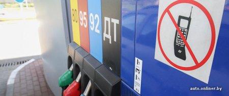 «Белнефтехим» объяснил разницу между «американскими» и «белорусскими» октановыми числами бензина